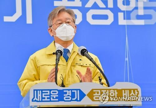 이재명, 차기 대권 지지율 27%...단독 선두 굳히나