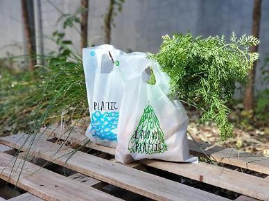 친환경 미래 위한 프로팩, 생분해 제품 사용 활성화 해야