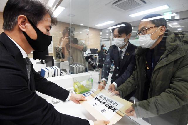 헌법재판소, 임성근 탄핵 심리 착수…사건번호 2021헌나1