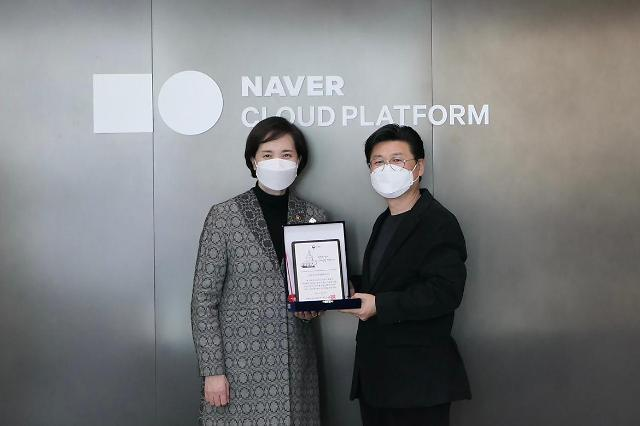 """유은혜 부총리 """"네이버클라우드, 안정적인 온라인 개학 큰 도움"""""""