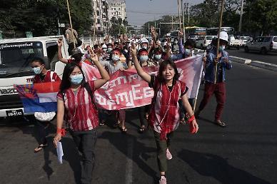미얀마 시민 수천명 쿠데타 항의 시위...군부, 인터넷 차단