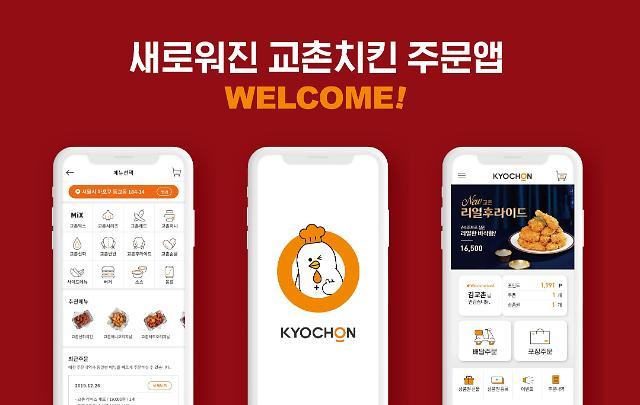 """""""배민 비켜라""""…자체앱 강화하는 외식업계"""