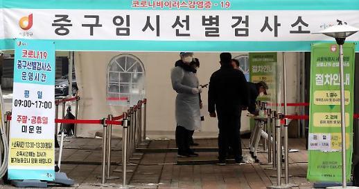 韩国新增372例新冠确诊病例 累计80896例