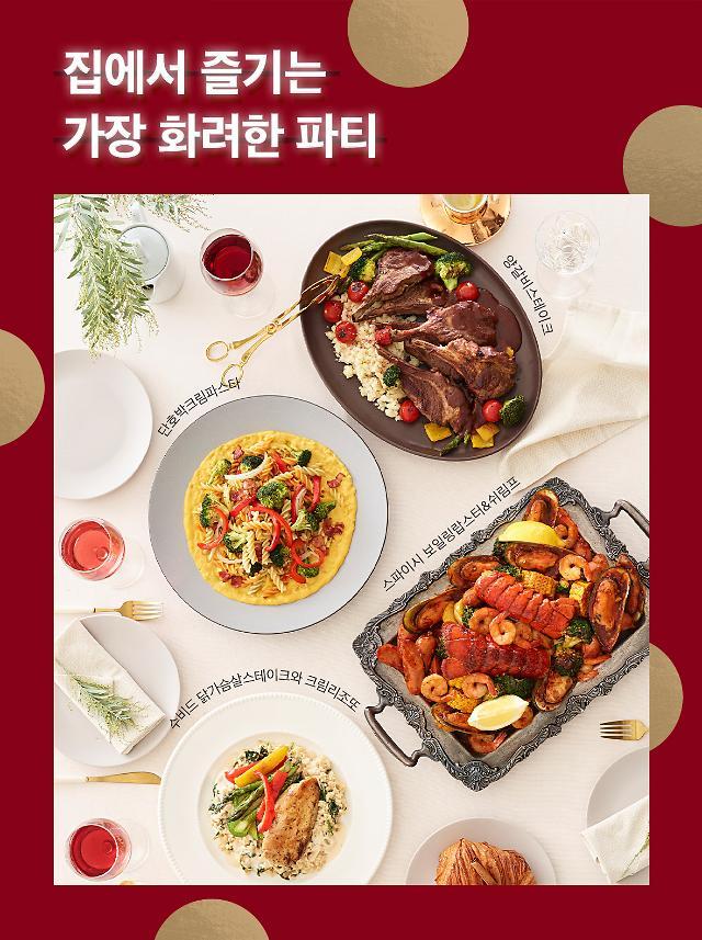 명절 음식도 밀키트…CJ제일제당 '쿡킷' 신메뉴 4종 출시