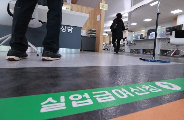 [주요경제일정] 지난해 정부 나라살림 성적표는?