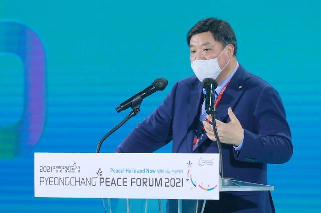 [화보] 2021평창평화포럼서 특별연설하는 서정진 셀트리온 명예회장