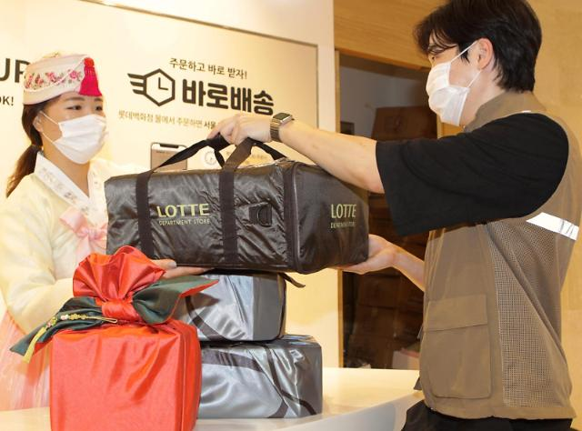 롯데百, 서울 전 지역서 설 선물 3시간 내 배송