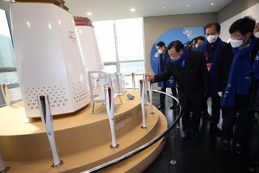 Bảo tàng kỷ niệm Thế vận hội mùa đông PyeongChang 2018 mở cửa