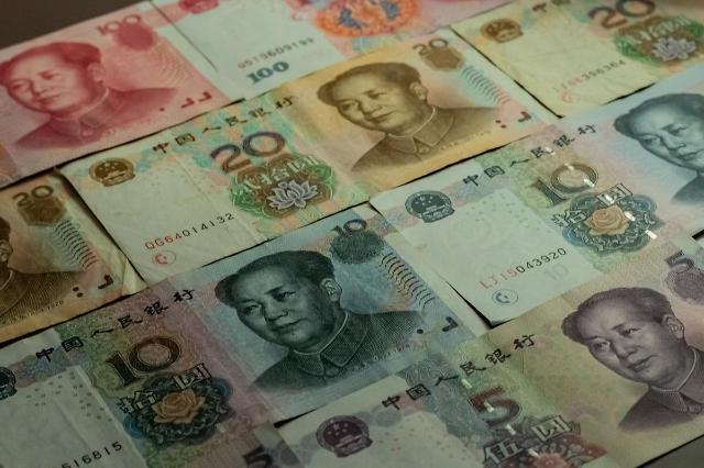[NNA] 中 베이징시, 5만명에게 200위안씩 디지털 화폐 배포