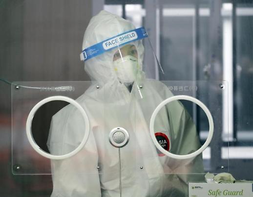 韩国新增289例新冠确诊病例 累计81185例