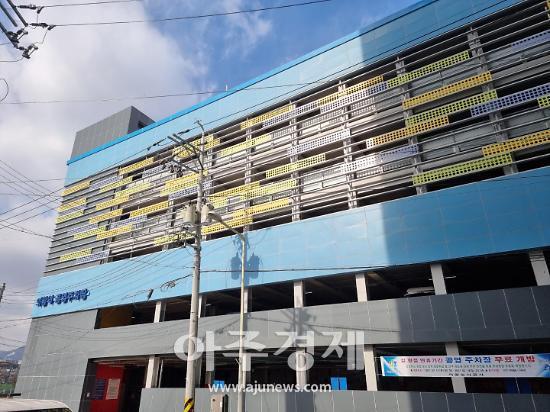 의왕도시공사 '공영주차장 17개소 무료 개방