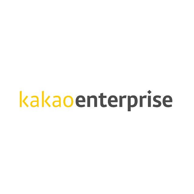 Kakaos cloud service partners with intellectual property office to provide smart keyword search feature