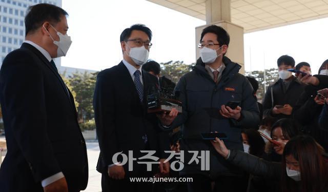 [포토] 대검찰청 도착한 김진욱 공수처장