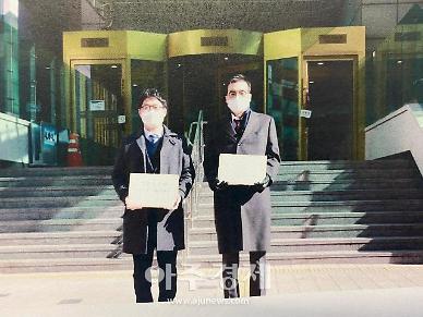 대한변협·서울변회 로스쿨 결원보충제 반대...편입학 시행해야