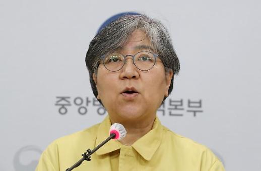 韩疾病管理厅:考虑引进俄罗斯新冠疫苗