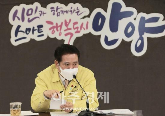 """최대호 얀양시장 """"설 연휴 일상불편과 행정공백 최소화하겠다"""""""