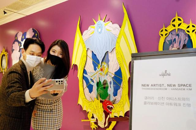 갤러리아百, 신진 예술가 작품 전시 연다