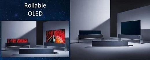 创维就盗用LG可卷曲电视机照片公开道歉