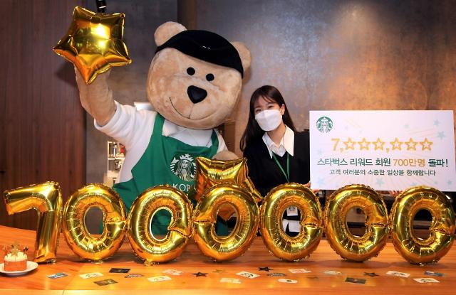 星巴克在韩会员数突破700万人