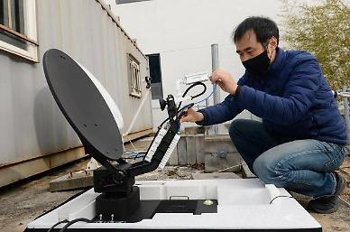 State researchers develop new chip for satellite communication in disaster sites