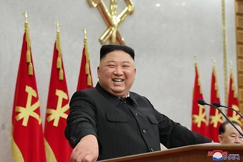 朝鲜劳动党召开八届二中全会 审批各部门2021年度工作计划