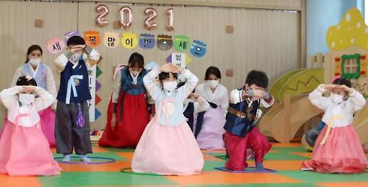 疫情下韩国人非接触式过年 物价上涨节前菜篮子承压