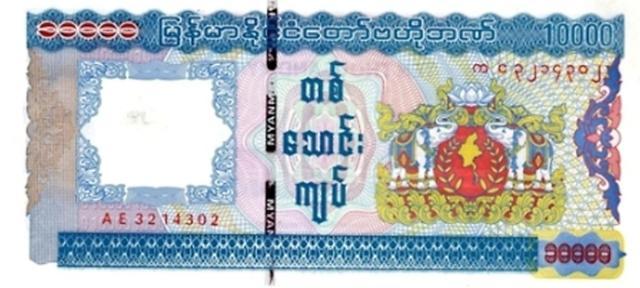 [NNA] 미얀마 짯, 쿠데타 이전보다 6% 하락