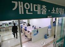 韓国の銀行、12月末のウォン建て貸出の延滞率0.28%・・・ここ3年来で最安値