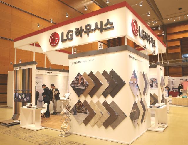 LG하우시스, 계열분리 전 수익성·재무구조 개선에 노력