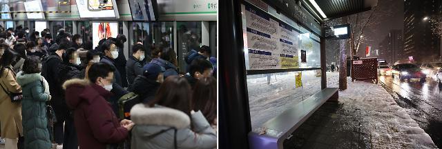 """서울시 """"지하철 1~9호선, 앞으로 경기·인천 직결 연장 안한다"""""""