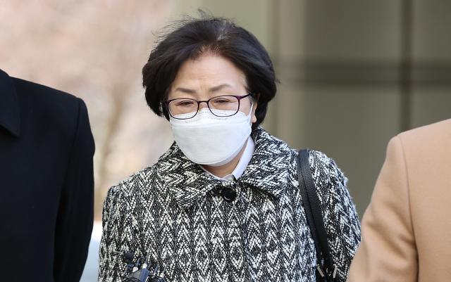 환경부 블랙리스트 김은경 징역 2년6개월·법정구속
