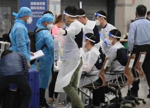 韩国新增26例变异新冠病例 累计80例