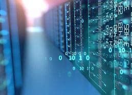 [FOCUS] State watchdog proposes national strategy to nurture decentralized finance