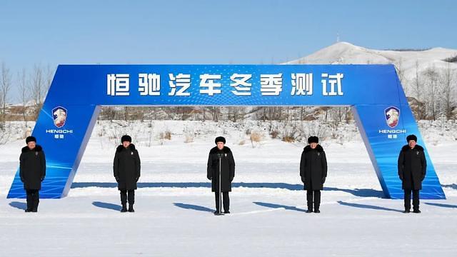[헝다자동차夢]中부동산 재벌, 전기차 꿈 성큼