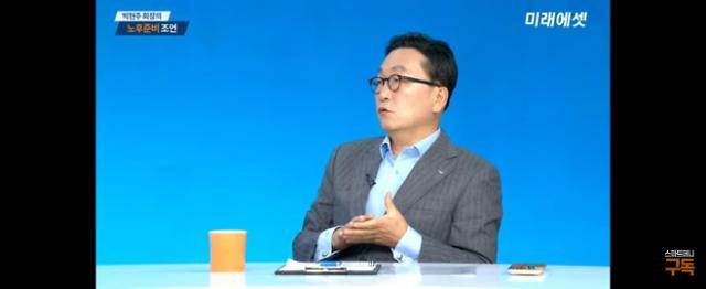 """박현주 회장, 은퇴세대에 조언...""""효도연금은 그만, 체면 버려라"""""""