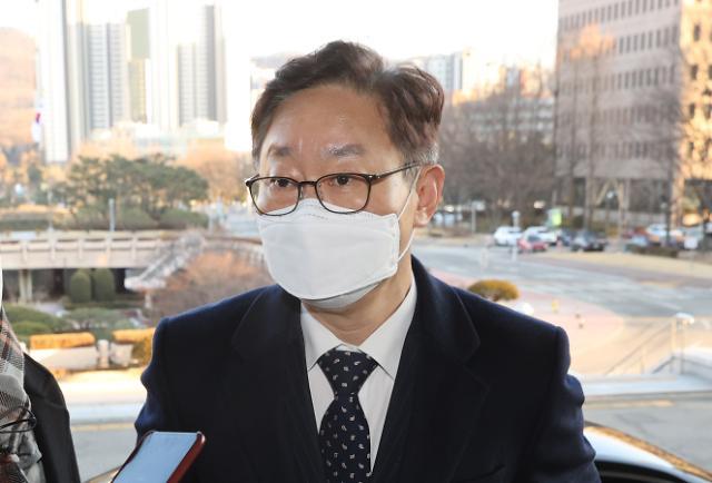 [法·檢 갈등 시즌2]②법무부 기습인사에 검찰 윤석열 무혐의 반격