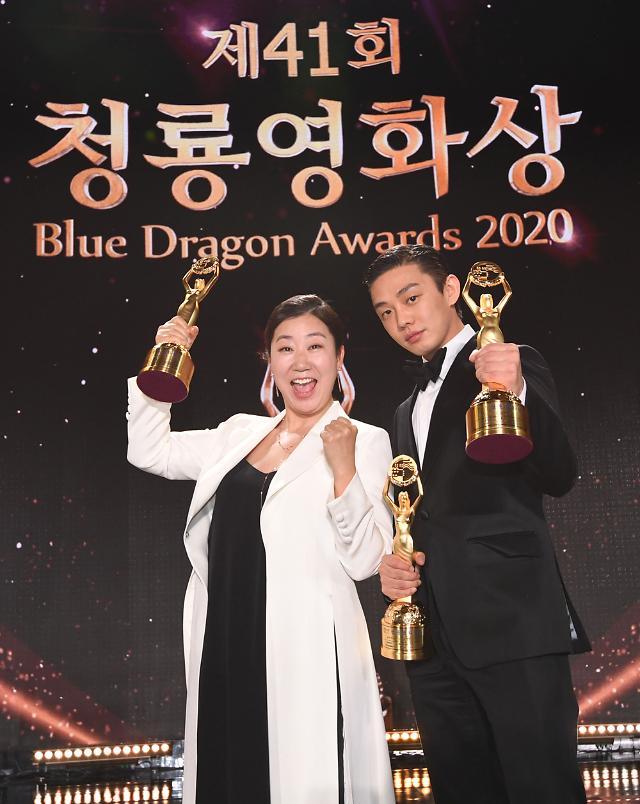 [종합] 2021 청룡영화상 남산의 부장들 작품상, 유아인·라미란 주연상