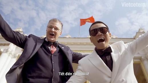 Đại sứ Mỹ tại Việt Nam Daniel Kritenbrink: Khi đại sứ Mỹ chúc Tết bằng rap Việt!.