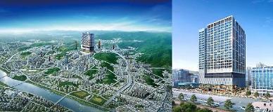GTX-A 창릉역 신설 교통호재 고양원흥줌시티 상업시설 분양