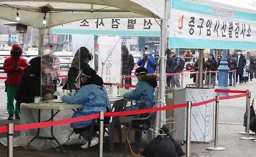 韩国新增444例新冠确诊病例 累计81930例