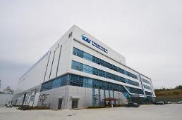 KAI、昨年の営業益1420億ウォン…前年比48.5%減少