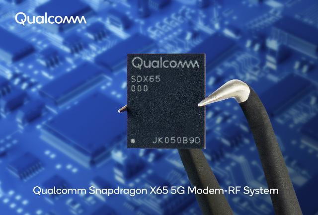 Qualcomm, 4 세대 Snapdragon X65로 10 기가비트 5G 지원
