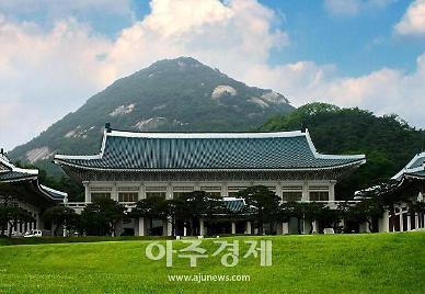스파링 학폭 엄벌청원에 靑 소년범 형사처벌 강화 검토