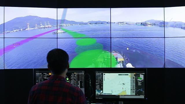 Samsung shipyard to test remote autonomous system with 9,200-ton ship