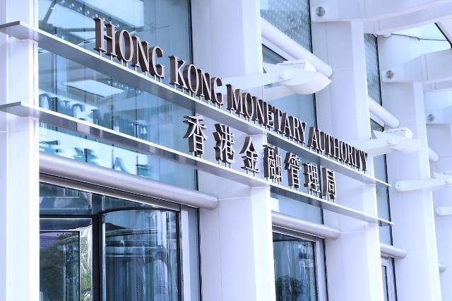 [NNA] HKMA 총재, 홍콩 자금유출설 부정