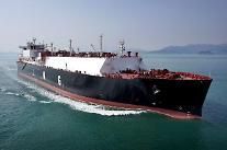 サムスン重工業、大型船舶の自律運航実証に着手