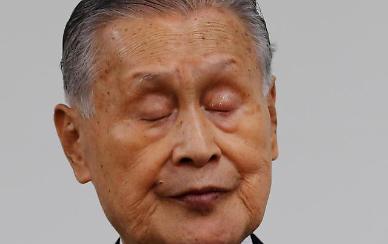 '여성 비하' 모리 위원장 사의...도쿄올림픽 차질 불가피