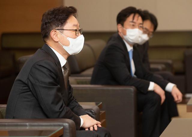 윤석열 검찰, 법무부 장관 취임 후 수사까지 걸린 시간은?