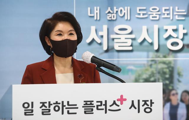 """조은희 """"모이지 말라더니...대통령·서울시장 후보들 왜 시장가나"""""""