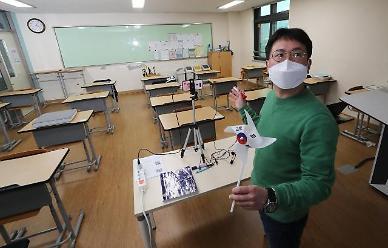 코로나시대 교육격차 막자 서울시 자치구…지방정부 책무 다한다